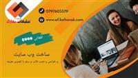 درآمد ماهانه ۹۰۰۰ تا ۲۵۰۰۰ هزار افغانی در ماه