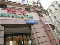 لمطعم للخدمة الذاتية في اليونان ، نحن نبحث عن الطه