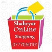 Shahr Yar