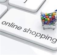 Shopping Hall