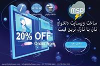 Website, Software and APP development