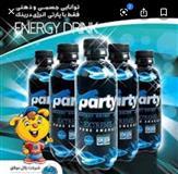 انرژی party قطعی پلاستیکی