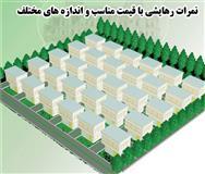 زمین فروشی در ساحه بلند منزل مزار شریف قیمت 3000 $