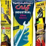 فروش محصولات دستکش گیلان  و لاله / صنعتی و خانگی