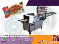 دستگاه بسته بندی ساندویچ (sandwich packing machine