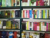 کتاب فروشی